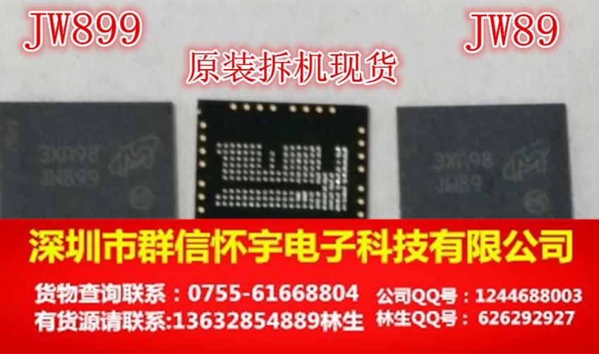 JW89 JW899 JW89 original disassemble spot sik tin Network(China (Mainland))