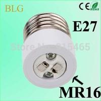 Free Shipping! 6 pcs/lot lamp adapter E27 to MR16 LED lamp socket adapter high quality