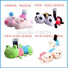 popular stuffed animal frog