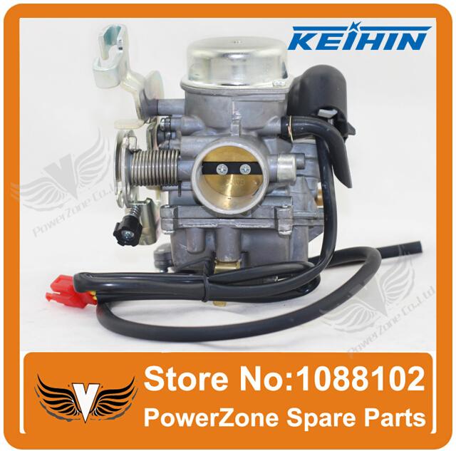 Keihin CVK Carburetor Fit Feishen FS 300cc ATV Quad Go Kart Buggy Free Shipping(China (Mainland))