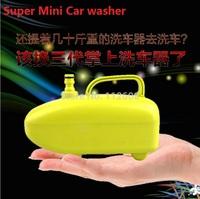 Super mini Car washer 12v car washer Portable washer