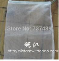 Nylon net 90 mesh  / seed  / filter / soaking bag / mothproof bags / anti Drosophila bag 70cm*48cm