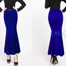 stylish long skirts price