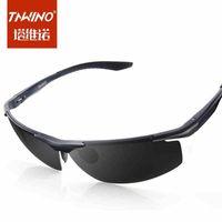 Aluminum-magnesium alloy polarized sunglasses men riding glasses sunglasses sunglasses polarizer