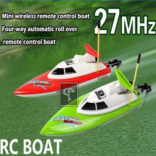 Free shipping Remote control boats Feilun FT009 FT007 FT008 Upgraded 2.4G RC toys 4CH Water Cooling High Speed RC Boat(China (Mainland))