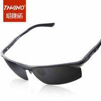 The new sunglasses polarizer tide male driver special glasses sunglasses men sunglasses authentic driving car