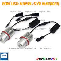 High Power White LED CREE 40W 20W LED Angel Eye Halo ring Light White For 5 6 7 series E39 E53 X5 E60 E61 E63 E87 E83