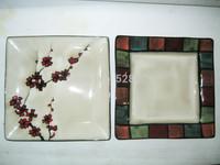 - tableware - plate ceramic - tableware quadripartite 10.5 inch-Free shipping