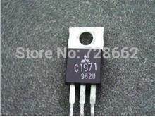 rf power transistor promotion