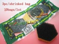 Free Shipping,Washing brush pot good helper , hexagon sponge for pot bowl , sponge with filter ,3pc/shrink bag ,10 bags/lot