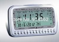 Ramadan gift 1500 cities digital Complete prayer time azan prayer clock  Islamic clock Hiijri Calendars