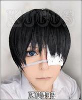 Tokyo Ghoul Ken Kaneki Short black cosplay wig