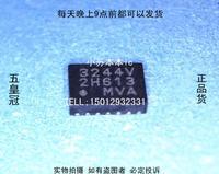 SLG3NB274VTR 3244V TQFN16   Place an order.remark the product name