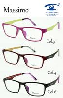 Free Shipping Butterfly Ultem Eyeglasses Prescription Flexible Eyewear & Accessories New Arrivals