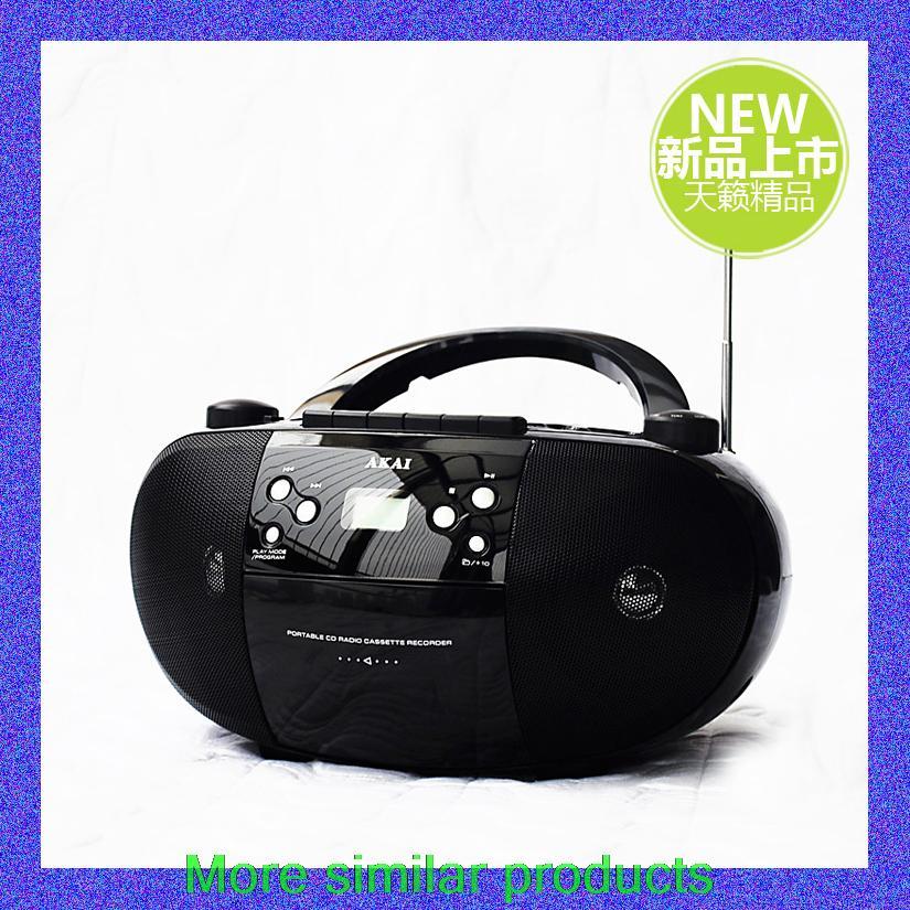 Japan Akai portable CD player prenatal care early childhood radio tape recorder AUX audio input CD-R RW(China (Mainland))