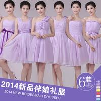 2014 bridesmaid dress short design bridesmaid clothes dress sister dress  FREE SHIPPING