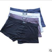 Hot sexy men's boxer briefs underwear bamboo fiber men's underwear , high quality ! Wholesale fashion pants 2014