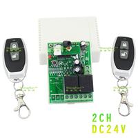 DC 24V two wireless remote control switch + 2PCS Luxury metal small chili wireless remote controller (Non-locking/self-locking)