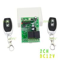 DC 12V two wireless remote control switch + 2PCS Luxury metal small chili wireless remote controller (Non-locking/self-locking)