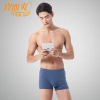 Male 100% cotton trunk 100% cotton breathable skin-friendly soft moisture absorption basic boxer shorts