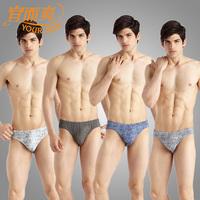 4 men's 100% cotton panties male single face print fashion breathable briefs