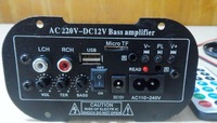 220 v12v load subwoofer amplifier scooter speaker amplifier system board 12 v220v 2 with the subwoofer