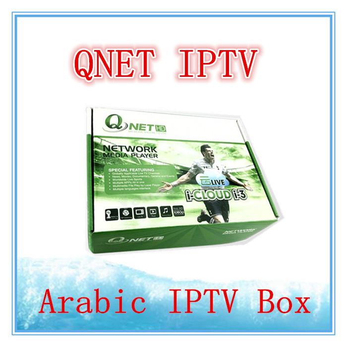 Original internet sharing satellite receptor, IPTV Arab Media Player android tv box Bein sports Arabia QNET IPTV(China (Mainland))