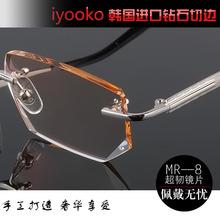 cheap prescription glasses sunglasses