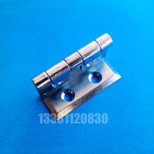 wholesale alloy hinge