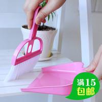 Mini desktop cleaning brush keyboard brush dustpan belt small besmirchers set laptop