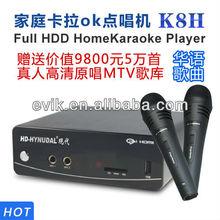 wholesale karaoke player