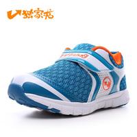 2014 summer big boys big kids teenager children shoes child net shoe gauze breathable sport mesh shoes breath free