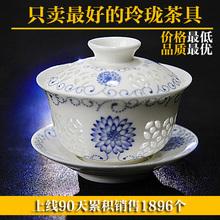 Creative Landscape Painting Ceramic Gaiwan 200ml Chinese Blue And White Tea Cup Porcelain Kung Fu Tea Set Drinkware Gai Wan