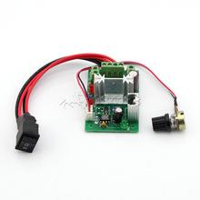 wholesale 24v motor control