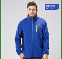 New  Autumn&Winter men's wind-proof fleece thermal coat, man's DZRZ warm mauntaineering jackts,male outdoor sports  clothes