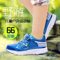 2014 Children shoes big boy big girls youth kids sport shoe spring autumn walking water proof free breathing selectable