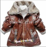 Free shipping new fashion velvet motorcycle leather clothing leather jacket detachable fur collar coat boys