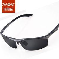 Men's lightweight aluminum-magnesium sunglasses polarizer sunglasses polarized sunglasses men sunglasses