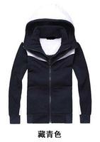Free Shipping 2014/7/2 New Arrival Autumn Korea Style Slim Cotton Casual Men's Hoody Size M/L/XL/XXL#521