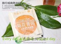 TAETEA 2013 Tea bag (chrysanthemum) 40 g cooked