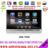 7'' double din car DVD player with GPS BT FM/AM RDS TMC DVB-T PIP 3G etc DH7050