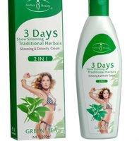 Hot sale wholesale retail 3 days slimming cream Tradition Herbals New Formula slimming cream