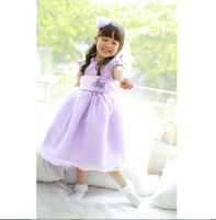 2015 new round collar  purple color beading  ball grown gauze flower girl dress