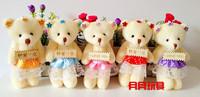 fashional Toy, wedding gift bear rag doll