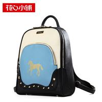 2014 fashion colorant match rivet double-shoulder women's casual fashion backpack Designer women travel bag school bag