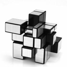 magic iq cube promotion