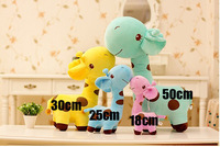 Hot Sell 30 cm Cute  Giraffe Plush Toys Animal Dolls Birthday Gift for Kids  . Free Shipping