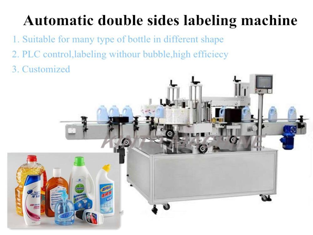Sticker Labeling Machine Sticker Labeling Machine