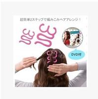 Min Order $15(mixed order)  DIY hair braider hair braided hair clip   1098YX