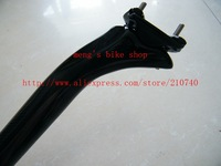Fast Shipping full carbon fibre mtb road bicycle parts 3k seat post bike seatpost 30.8/27.2/31.6*350mm